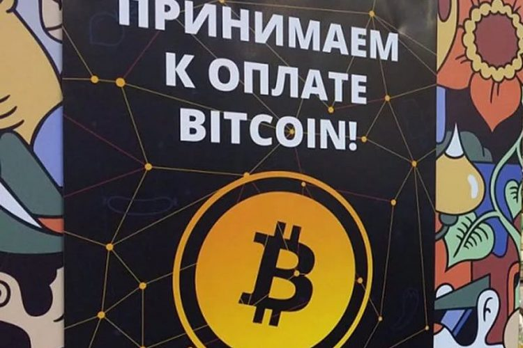 Окна за Криптовалюту